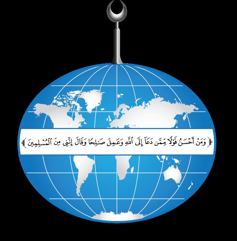 شعار كلية الدعوة الإسلامية