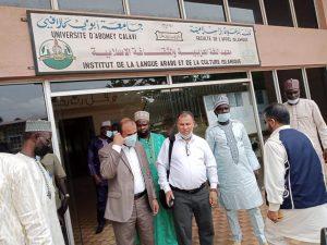 كلية الدعود الاسلامية